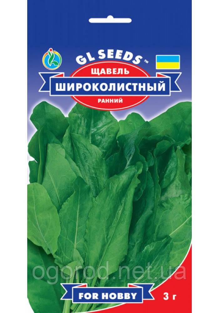 Щавель широколистий насіння GL Seeds 2 грами