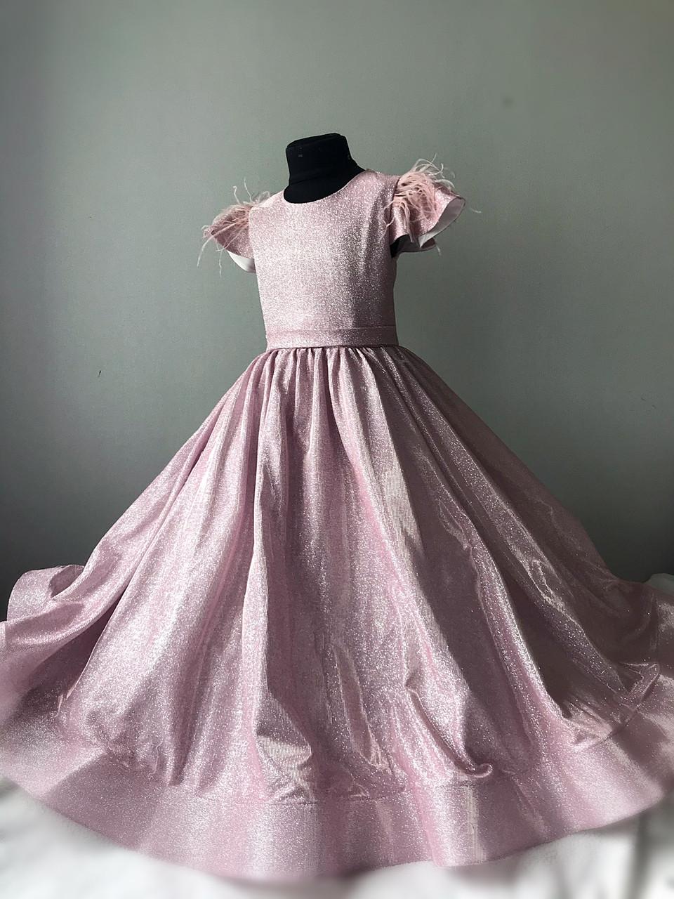 Детское Пудровое платье с блеском ( шиммер) Размер 34