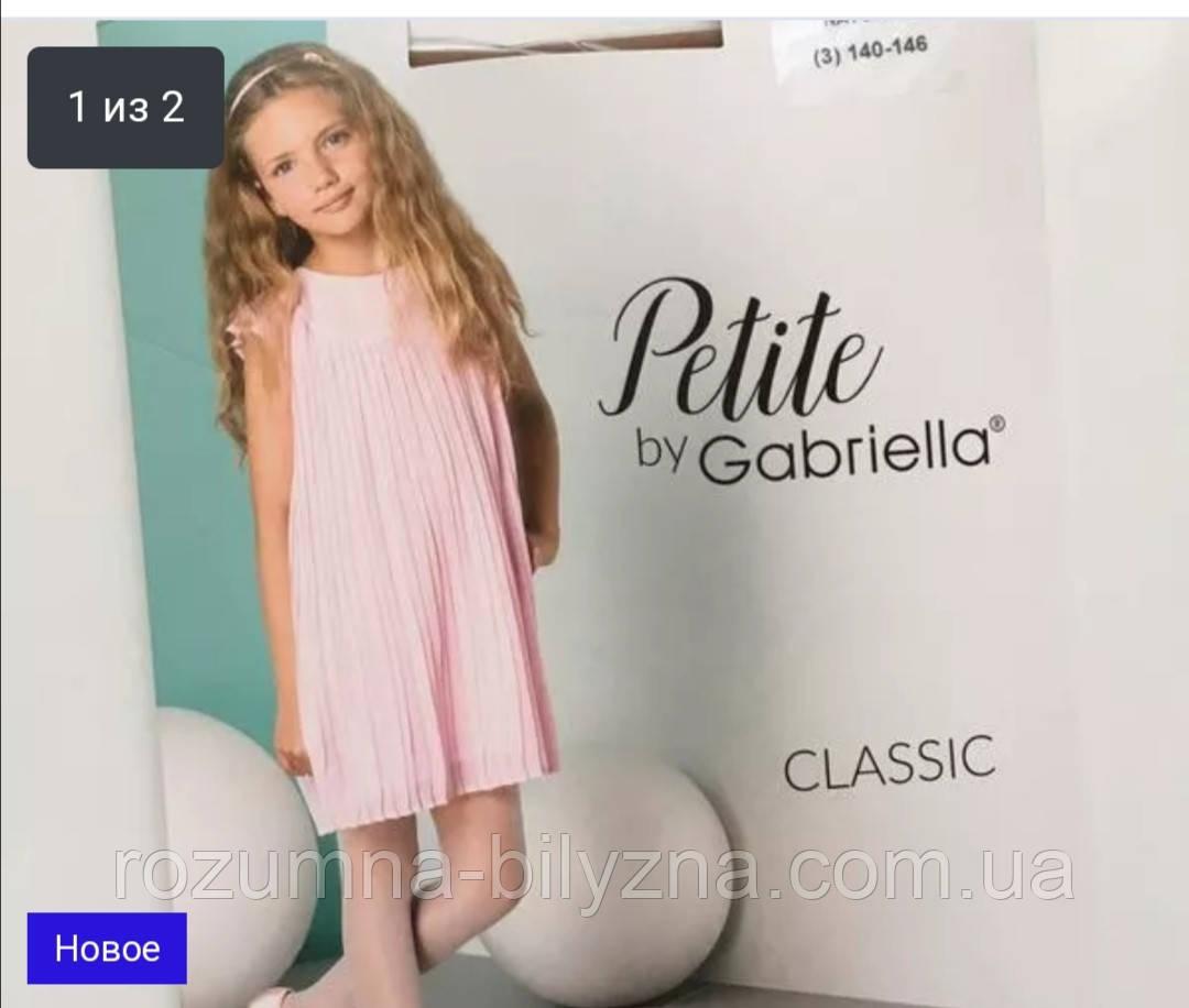 Дитячі чорні бежевого кольору TM Gabriella Розмір 128-134 (2)