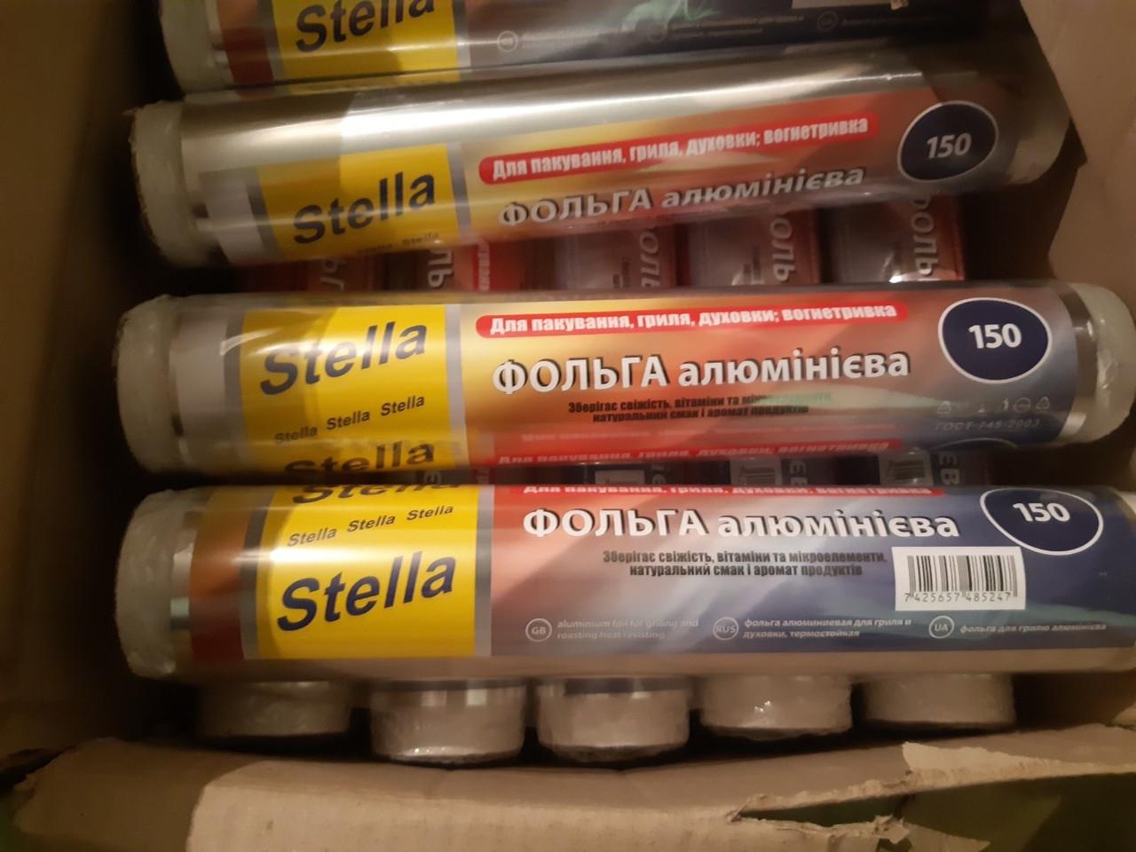Фольга пищевая 150 грамм 280 см Stella