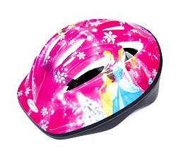 Шлем для детей и подростков розовый