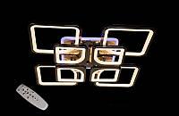 Люстра светодиодная потолочная 5543/4+4 Pearl Black