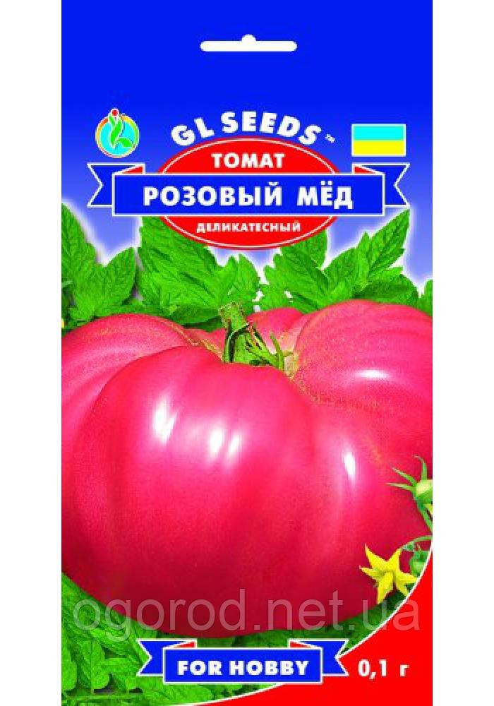 Томат Розовый мед семена