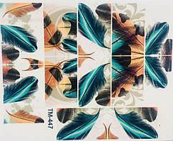 Слайдер дизайн для ногтей ТМ 447