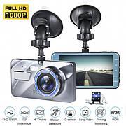 Видеорегистратор A10 FULL HD 1080P Premium Class с камерой заднего вида