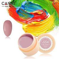 Гель-краска Canni 554 розовое какао