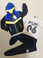 Спортивный костюм тройка для  мальчика  6, 7, 8 , 9, 10 лет, фото 1