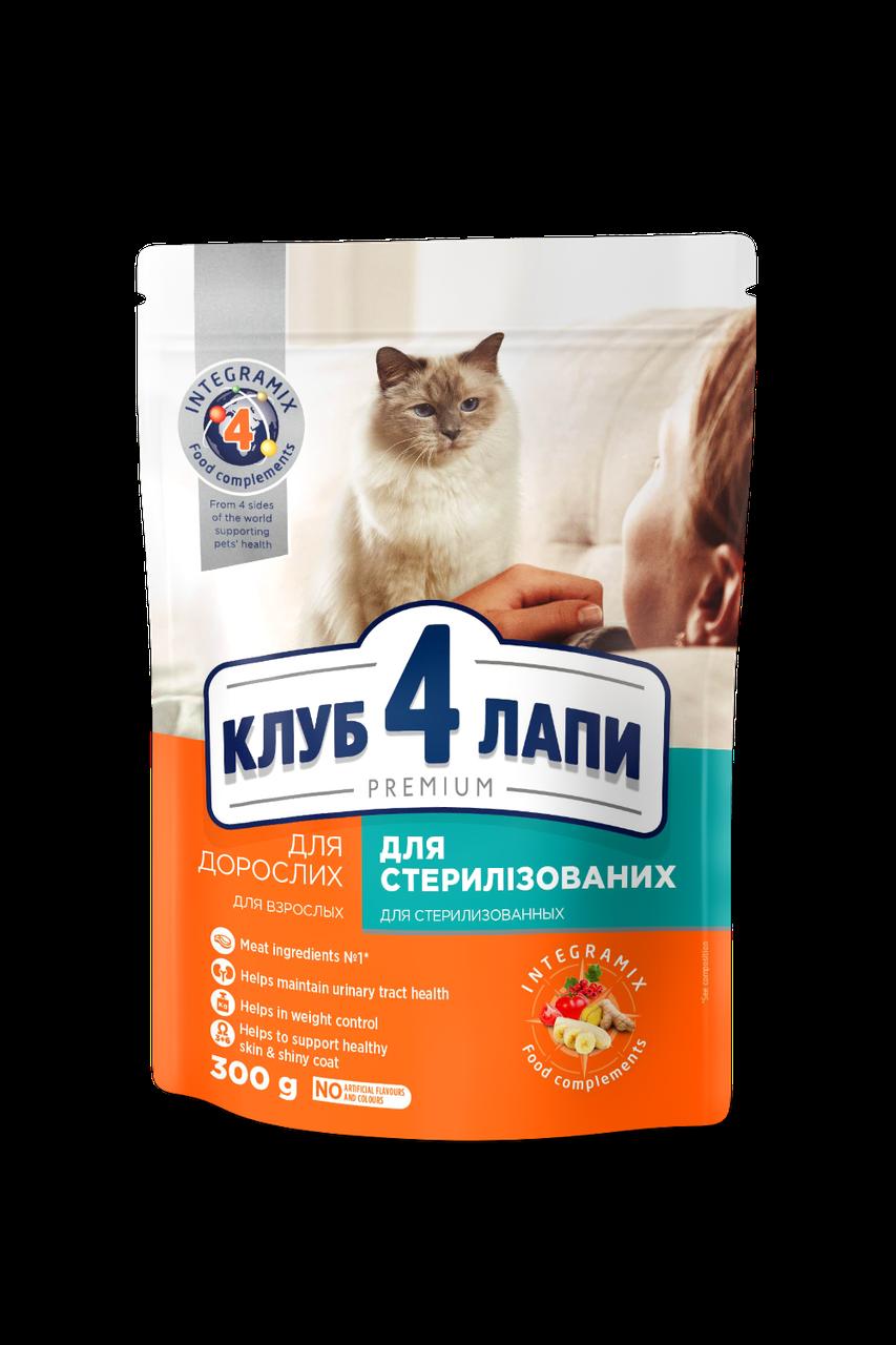 Сухой корм для стерилизованных кошек и кастрированных котов 300 г CLUB 4 PAWS Клуб 4 Лапы