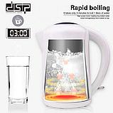 Электрический чайник DSP KK-1112 1.7л, фото 2