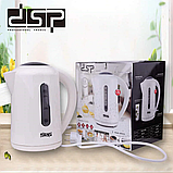 Электрический чайник DSP KK-1112 1.7л, фото 3