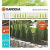 Комплект мікрокраплинного поливання Gardena (13011-20.000.00)