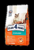 Сухой корм для Стерилизованных кошек и кастрированных котов 5 кг CLUB 4 PAWS Клуб 4 Лапы