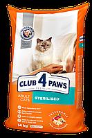 Сухой корм для стерилизованных кошек и кастрированных котов 14 кг CLUB 4 PAWS Клуб 4 Лапы