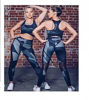 Женский спортивный комплект лосины и топ