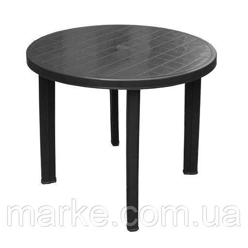 Пластиковий круглий стіл для саду Tondo D90 антрацит