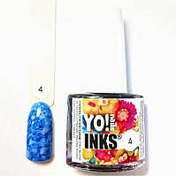 Чернила Yo nails 4, цвет синий 5 мл