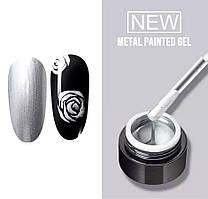 Гель-краска Nail Apex Mirror, 5 мл