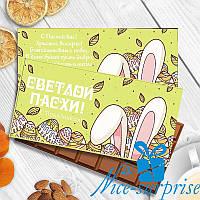Шоколадная плитка СВЕТЛОЙ ПАСХИ (черный шоколад)