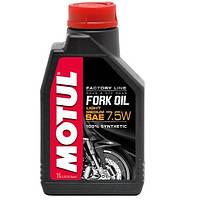 Масло вилочное 100% синтетичне MOTUL Fork Oil Light/Medium Factory Line SAE 7,5 W 1л. 105926/821701