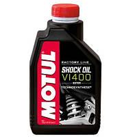 Олія для амортизаторів мотоциклів эстеровое MOTUL Shock Oil Factory Line 1л. 105923/812701