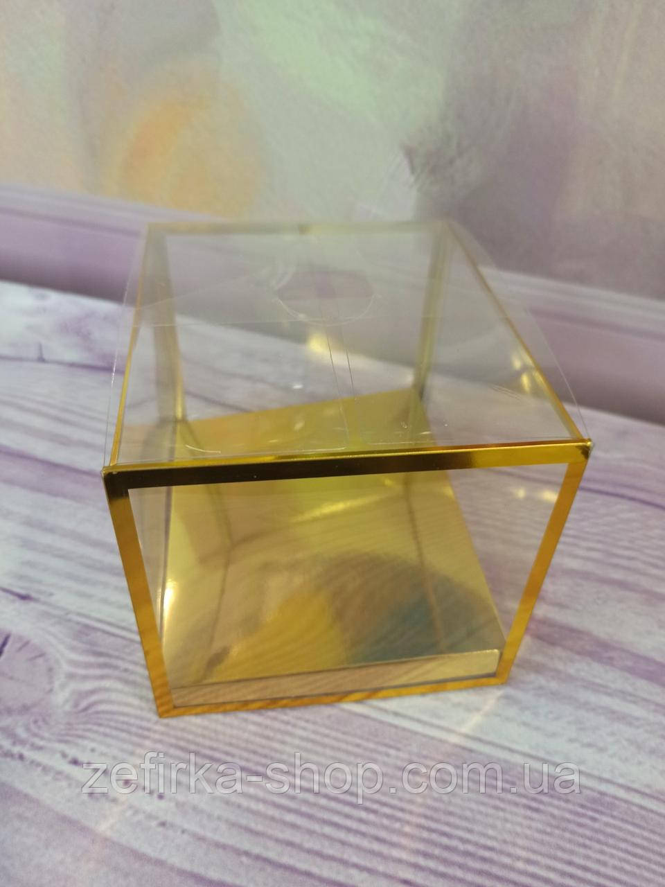 Коробка сборная из пластика Золото