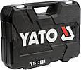 Профессиональный набор торцевых головок и инструментов 94 пр. YATO YT-12681, фото 3