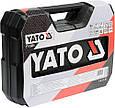 Профессиональный набор торцевых головок и инструментов 94 пр. YATO YT-12681, фото 5