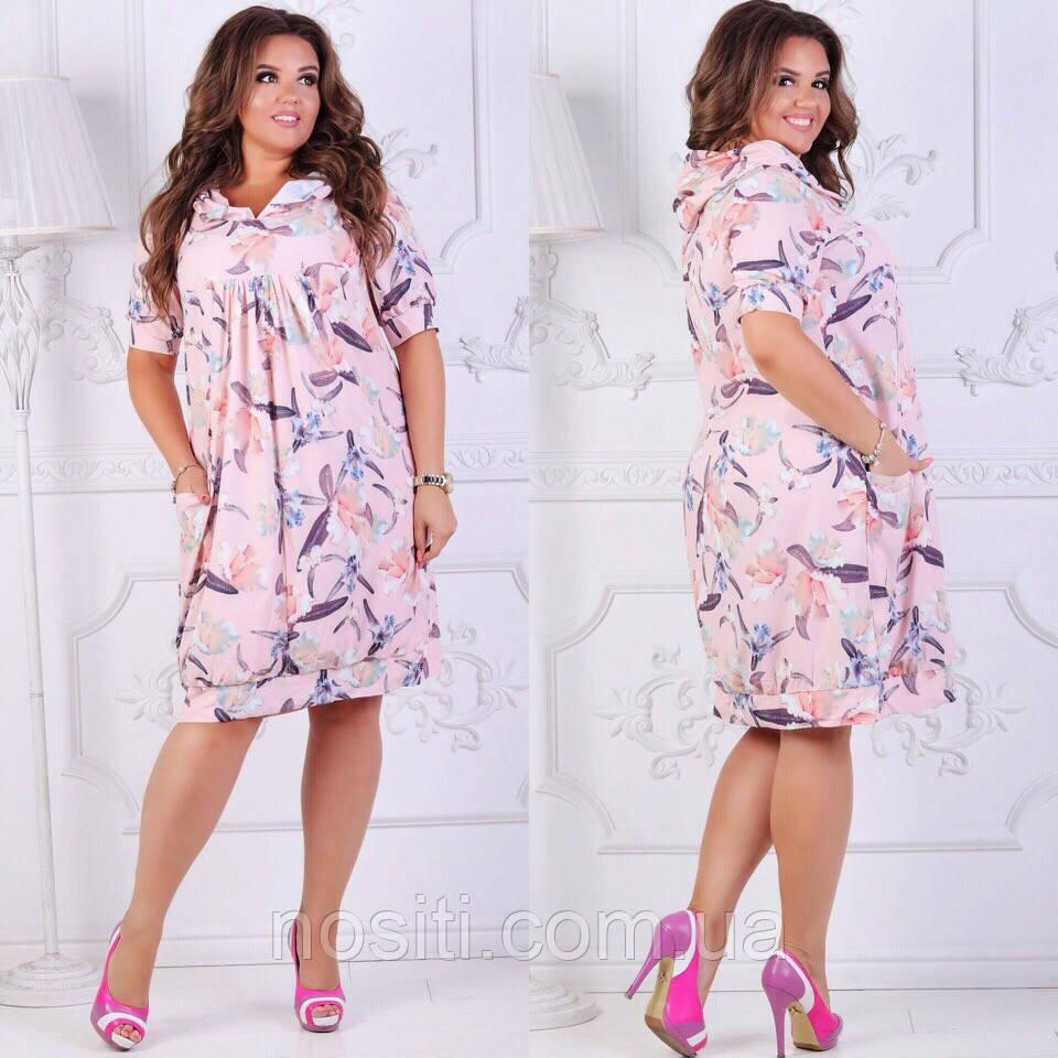 Батальное платье в цветочек с капюшоном 9 вариантов