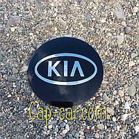 3D наклейка для дисків Kia. 65мм ( Киа )