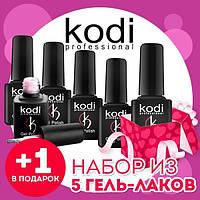 Набор гель лаков KODI PROFESSIONAL 5 + 1