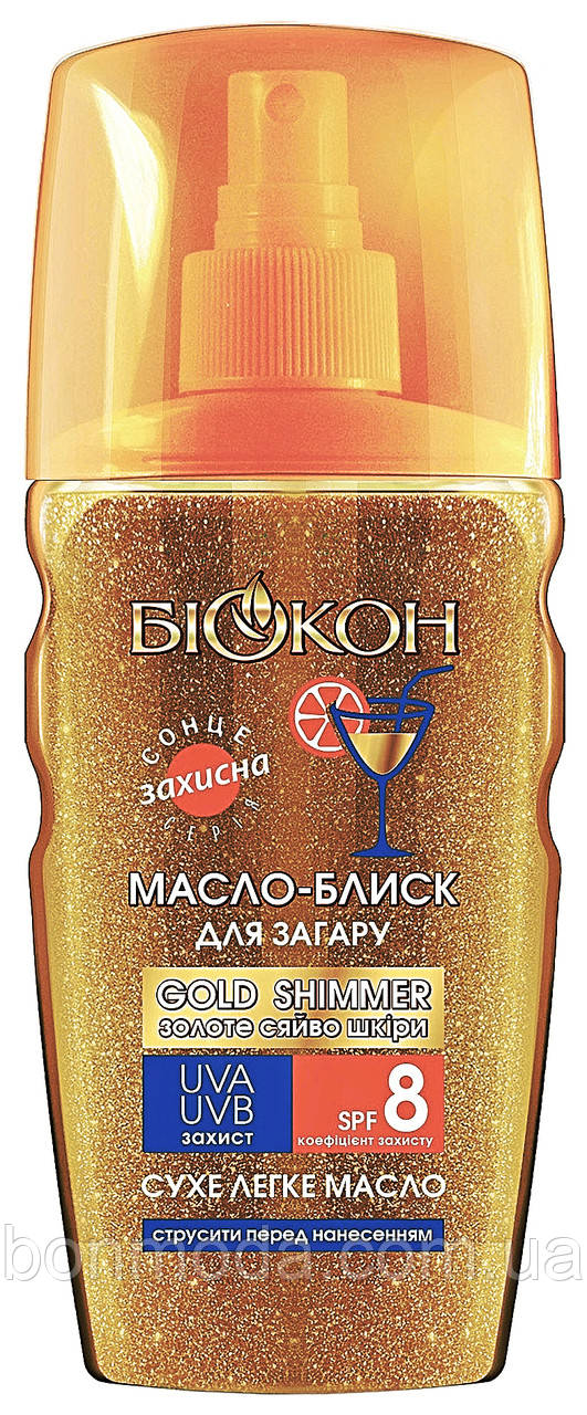 "Масло-блеск для загара ""Gold shimmer"" SPF8 Биокон"