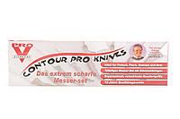 CONTOUR PRO KNIVES Набор профессиональных ножей для кухни
