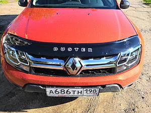 Мухобойка, дефлектор капота Renault Duster с 2018- г.в.