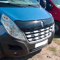 Мухобойка, дефлектор капота Renault Master с 2010-2014 г.в.