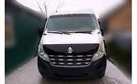 Мухобойка, дефлектор капота Renault Master с 2014- г.в.