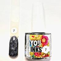 Чернила Yo nails 7, цвет черный 5 мл