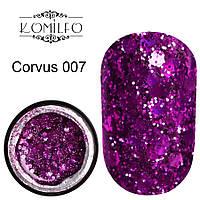 Komilfo Star Gel №007 Corvus, 5 мл