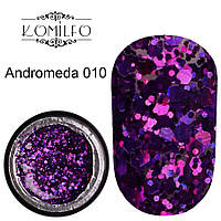 Komilfo Star Gel №010 Andromeda, 5 мл
