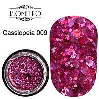 Komilfo Star Gel №009 Cassiopeia, 5 мл