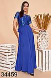 Вечернее длинное платье с разрезом р. 42, 44, 46, 48, 50, 52, фото 2