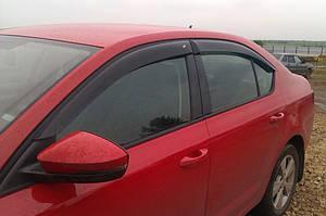 Ветровики Skoda Octavia 2013- (А7)  дефлекторы окон