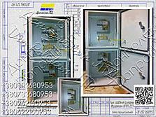 Я5000, Б5000 — шкафы, блоки (панели) управления асинхронными электроприводами, фото 2