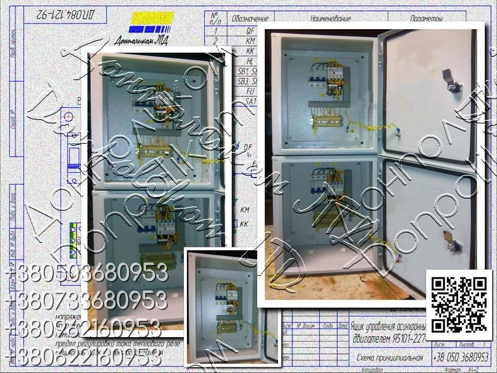 Я5000, Б5000 — шкафы, блоки (панели) управления асинхронными электроприводами