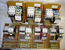 Я5000, Б5000 — шкафы, блоки (панели) управления асинхронными электроприводами, фото 3
