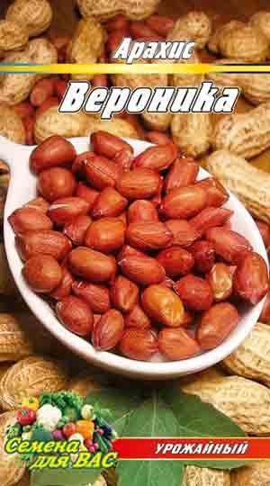 Арахис Вероника 10 грамм