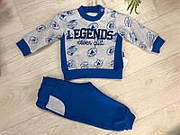 Трикотажный костюм 2 в 1 для мальчика, 12 мес.,  № 0364620504127