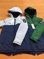 Демисезонная куртка парка для мальчика Brilliant 122 128  134 140 152