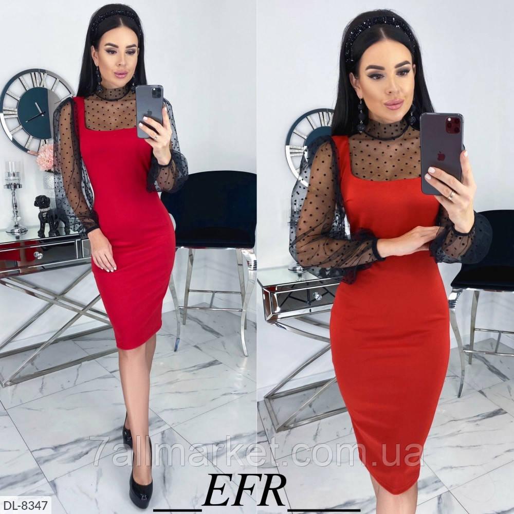 """Сукня жіноча з фатиновыми рукавами мод. 499(L-XL, S-M) """"EBA"""" недорого від прямого постачальника"""