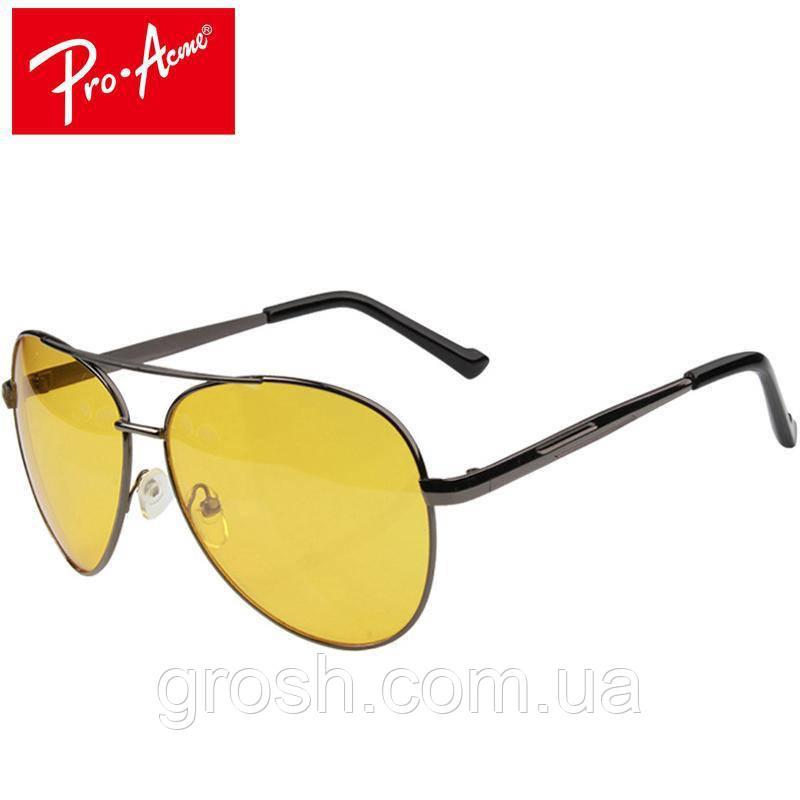 Антибликовые очки для вождения Pro Acme Aviation Очки для ночного видения Вождение Желтый объектив