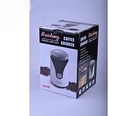 Кофемолка Rainberg RB 5301 300W